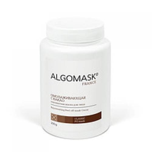 Омолаживающая альгинатная маска для лица с какао