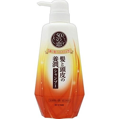 Питательный коллагеновый шампунь для волос 50 MEGUMI Shampoo 400ml