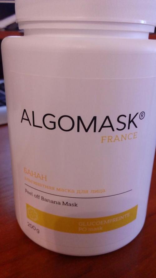Альгинатная маска для лица «Банан.Тропический рай»
