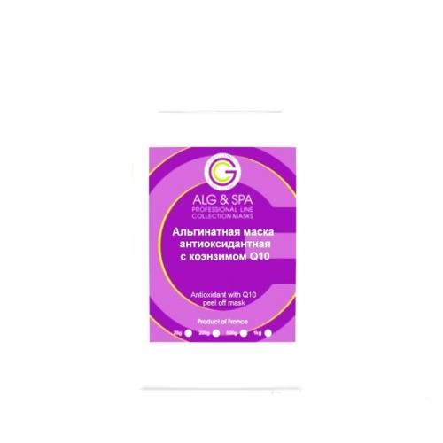 Антиоксидантная альгинатная маска для лица Alg & Spa с коэнзимом Q10, 200 г