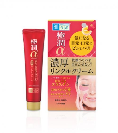 Лифтинг крем-концентрат для глаз и носогубных складок HADA LABO Gokujyun Alpha Special Wrinkle Cream 30g