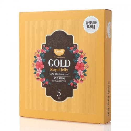 Гидрогелевая маска для лица с золотом и маточным молочком, 5 масок