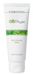 Christina Bio Phyto Seb-Adjustor Mask