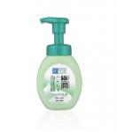 HADA LABO Gokujyun Hatomugi Foaming Face Wash 160ml