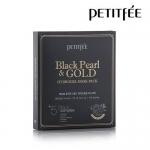 Гидрогелевая маска с золотом и черным жемчугом PETITFEE Black Pearl & Gold Hydrogel Mask Pack - 5 масок