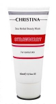 Christina Sea Herbal Beauty Mask Strawberry
