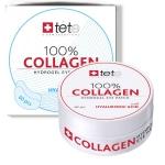 Коллагеновые  патчи под глаза / Tete 100% Collagen Hydrogel Patch