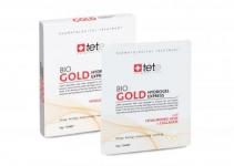 Гидроколлагеновая маска с био-золотом. Экспресс-уход (4 шт в упак)