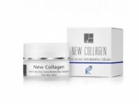 Dr.KADIR New Collagen Nourishing Cream, 50мл