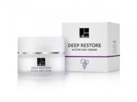 DR.KADIR Deep Restore Active Day Cream, 50мл