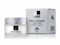 Dr.KADIR New Collagen Moisturiser Cream, 50мл
