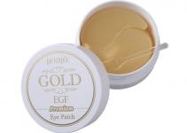 Гидрогелевые патчи для глаз Premium с золотом и EGF Petitfee&Koelf Premium Gold & EGF Eye Patch, 60шт