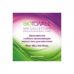 BIOTONALE Blue Silky Gel Mask